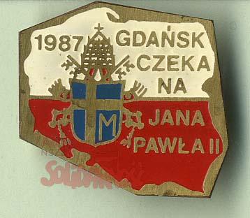 AKKS-347-191-328
