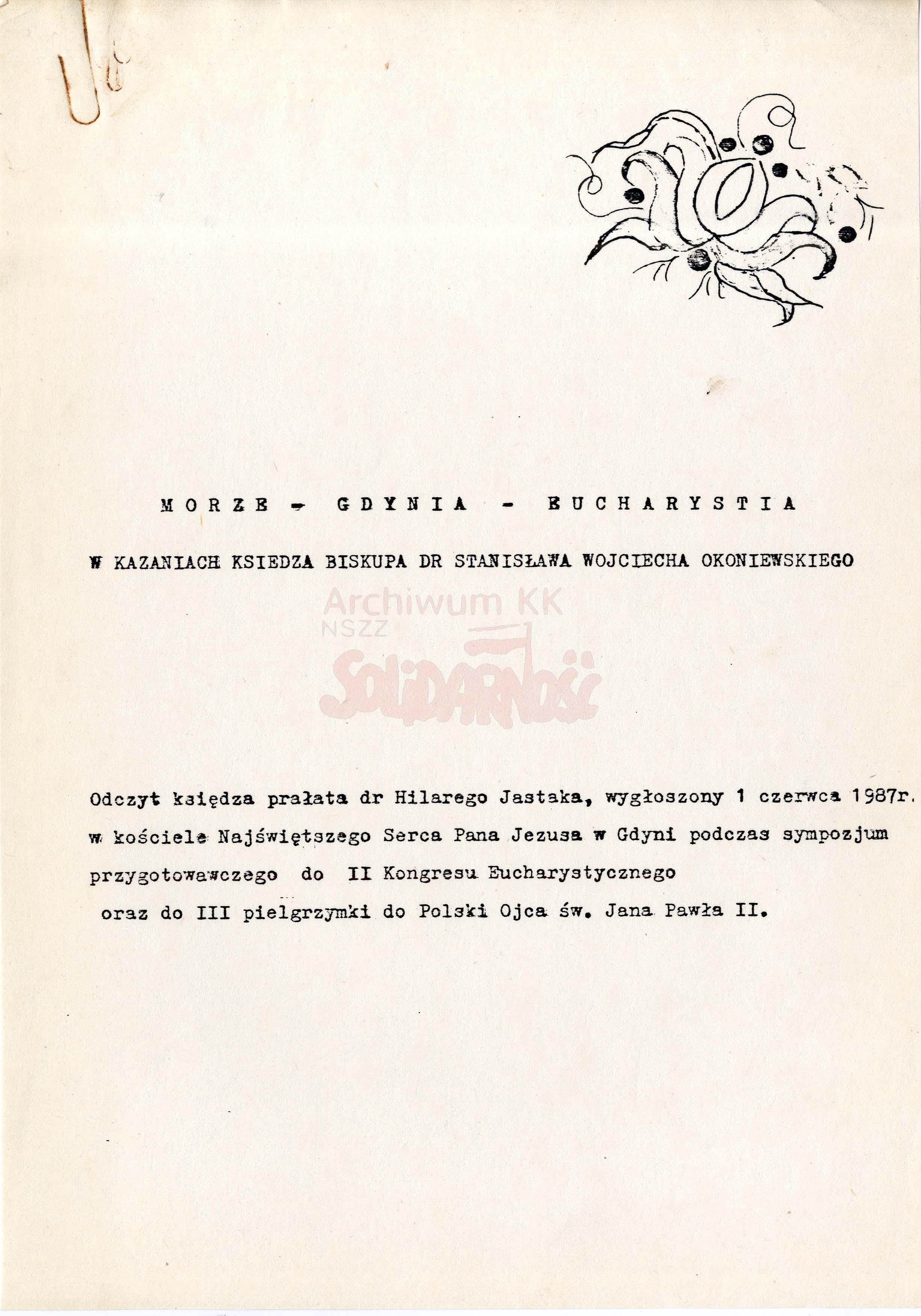 AKKS-347-79-5-001