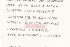 AKKS-347-79-123-017