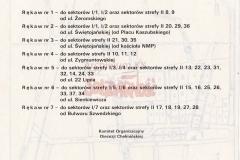 AKKS-347-79-123-026