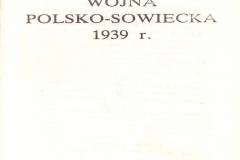 AKKS-347-74-11784000002