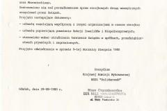 AKKS-347-21-50-001