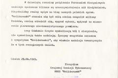 AKKS-347-21-50-003