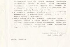 AKKS-347-21-50-004