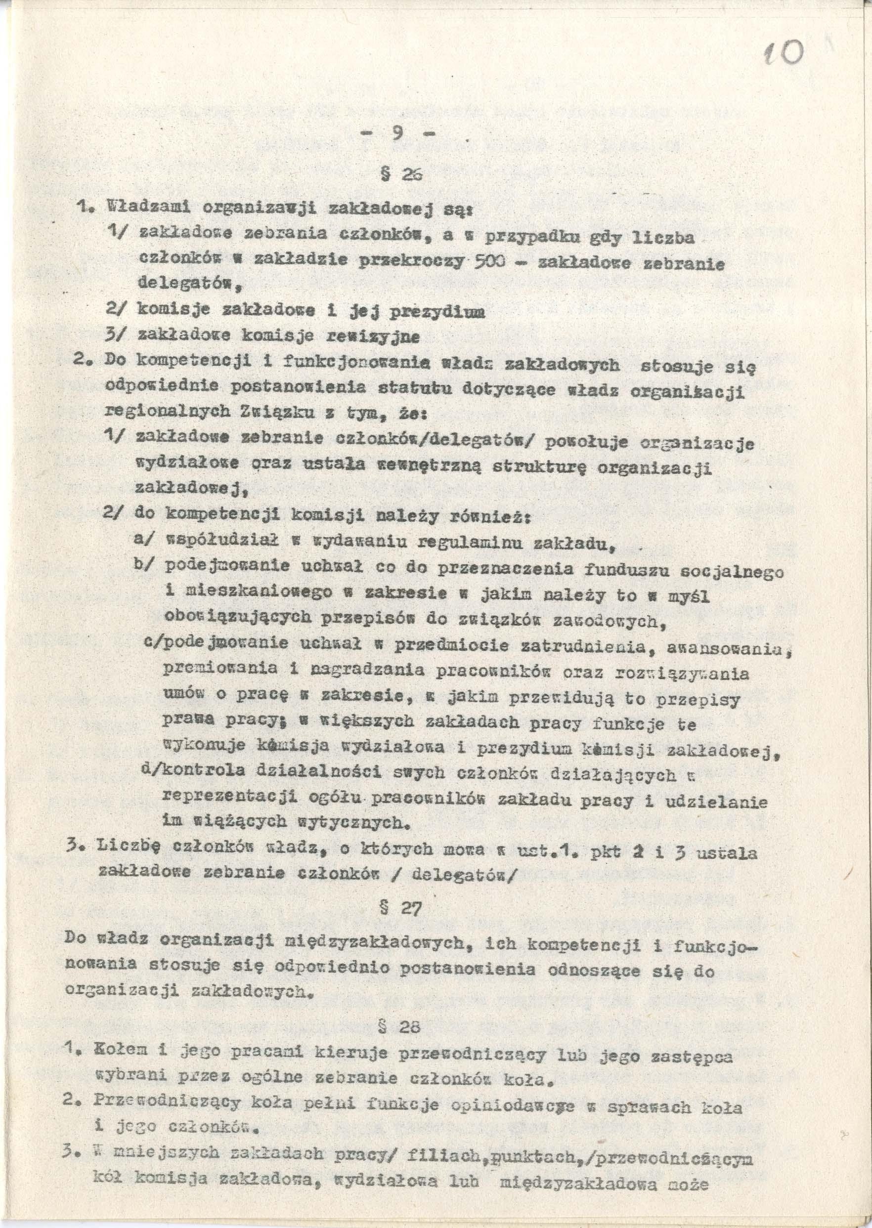 11.AKKS-347-112-1-010