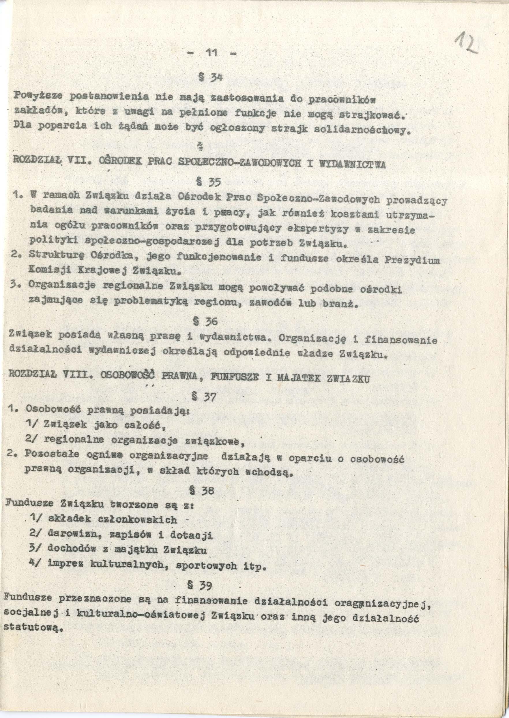 13.AKKS-347-112-1-012