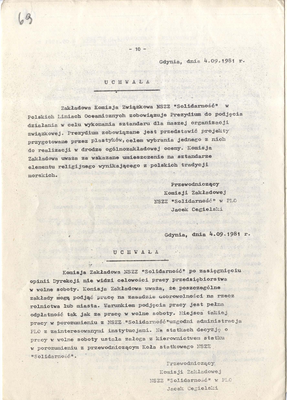 23.AKKS-347-112-1-069