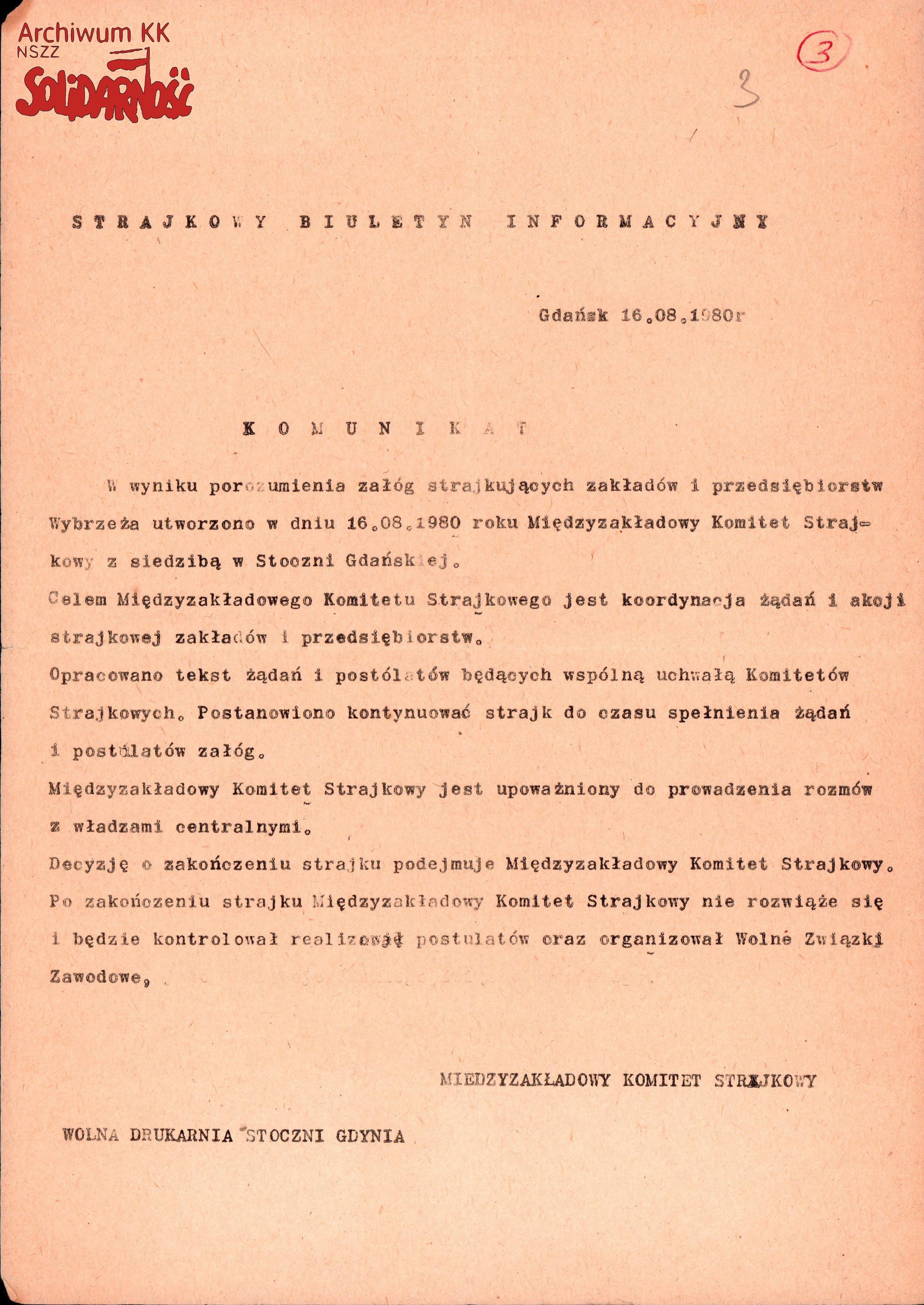 AKKS-347-1-1000003
