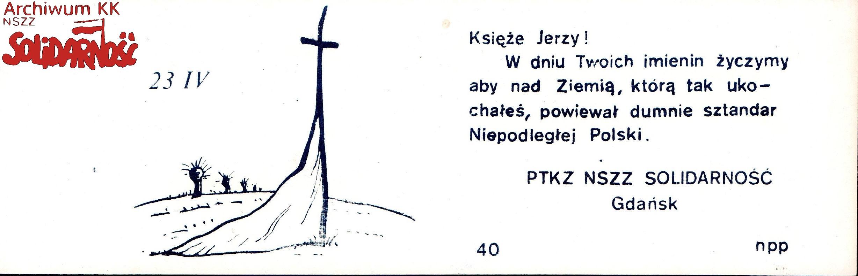 AKKS-347-172-3000003