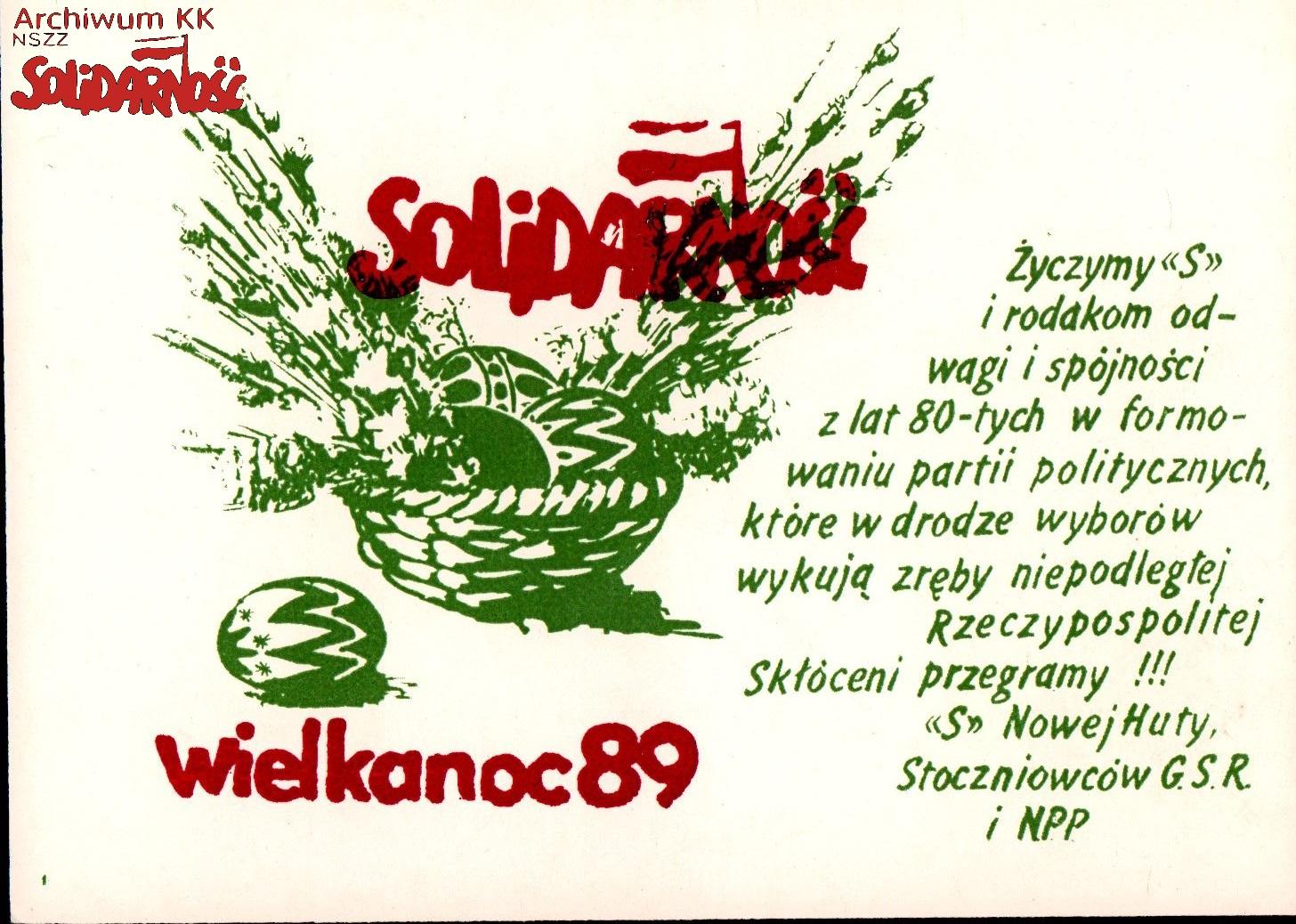 AKKS-347-197-106000003