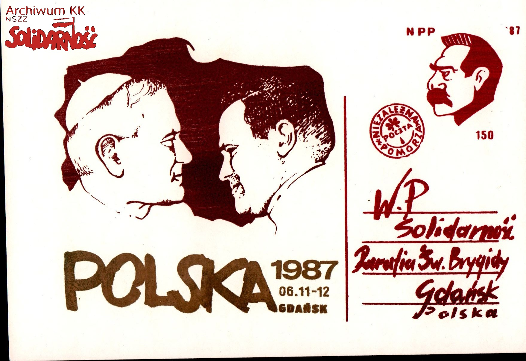 AKKS-347-197-243000002