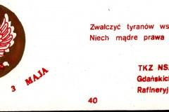 AKKS-347-172-3000002