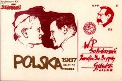 AKKS-347-197-243000001