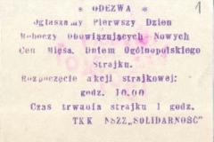 AKKS-347-19-14-001