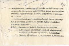 AKKS-347-19-14-016