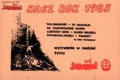 AKKS-347-197-14000001