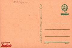 AKKS-347-197-14000002