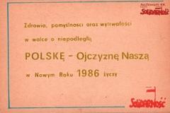 AKKS-347-197-16000002