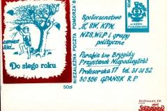 AKKS-347-197-17000001