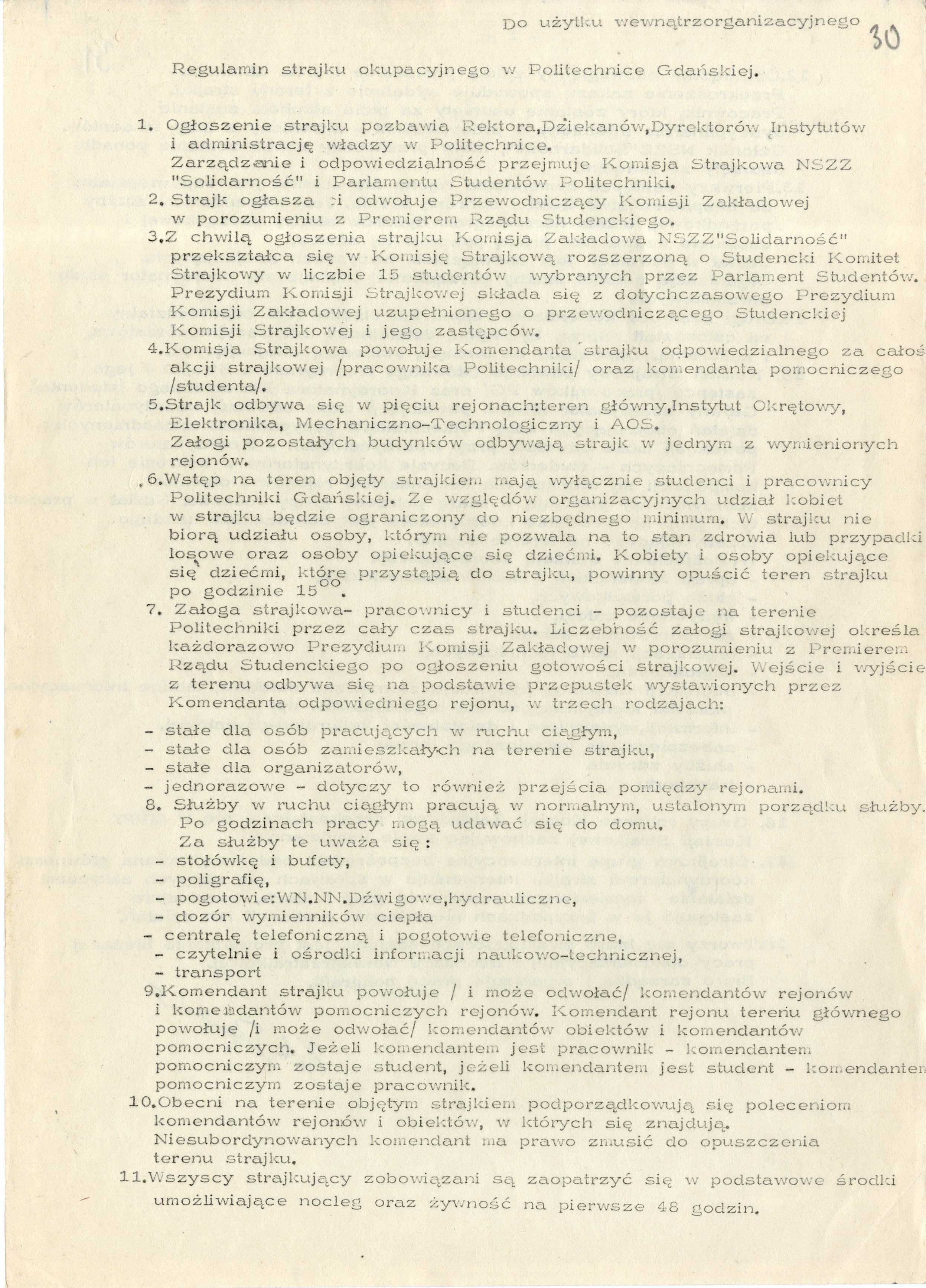 AKKS-347-48-2-030