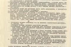 AKKS-347-48-2-010