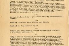 AKKS-347-48-2-017