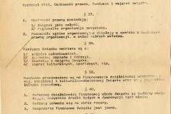 AKKS-347-48-2-026