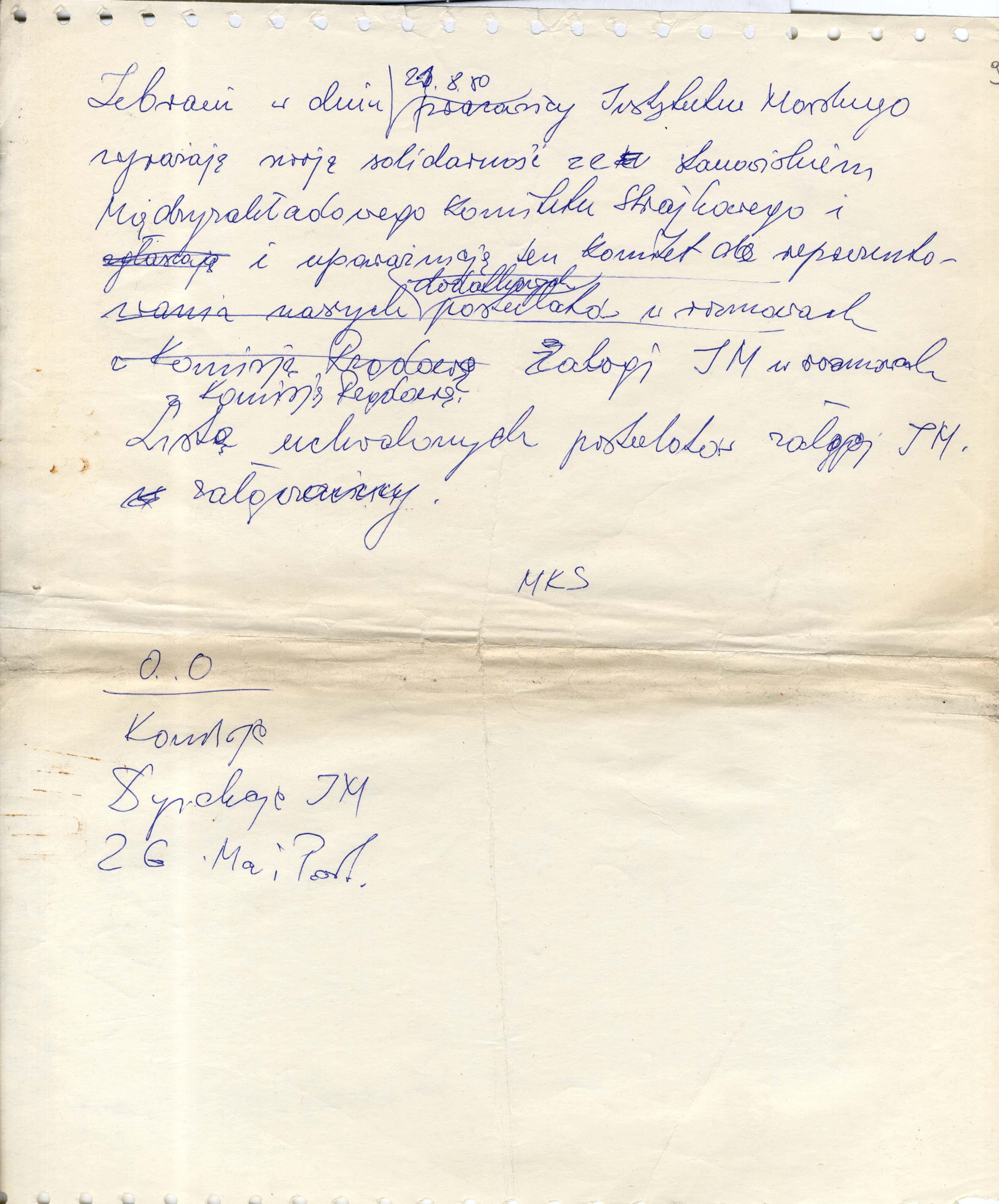 AKKS-347-49-1-009