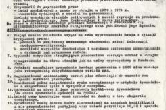 AKKS-347-108-1-005