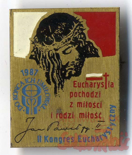 AKKS-347-191-482001znak
