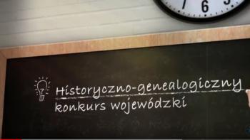 """Permalink to: II Historyczno-genealogiczny konkurs wojewódzki """"Poszukiwacze przodków"""""""