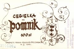 AKKS-347-31-9-003-str.b