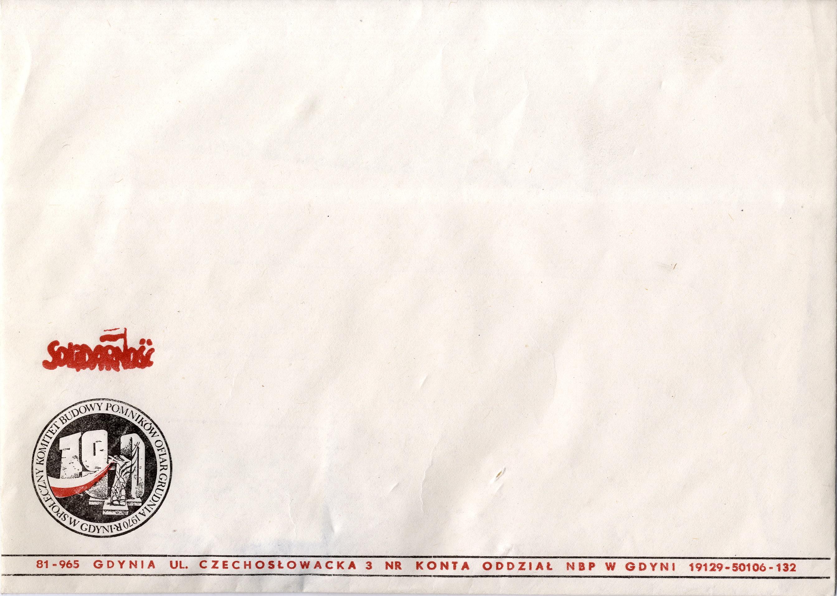 AKKS 347-030-105 - 001