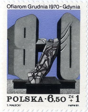 AKKS 347-030-105 - 003