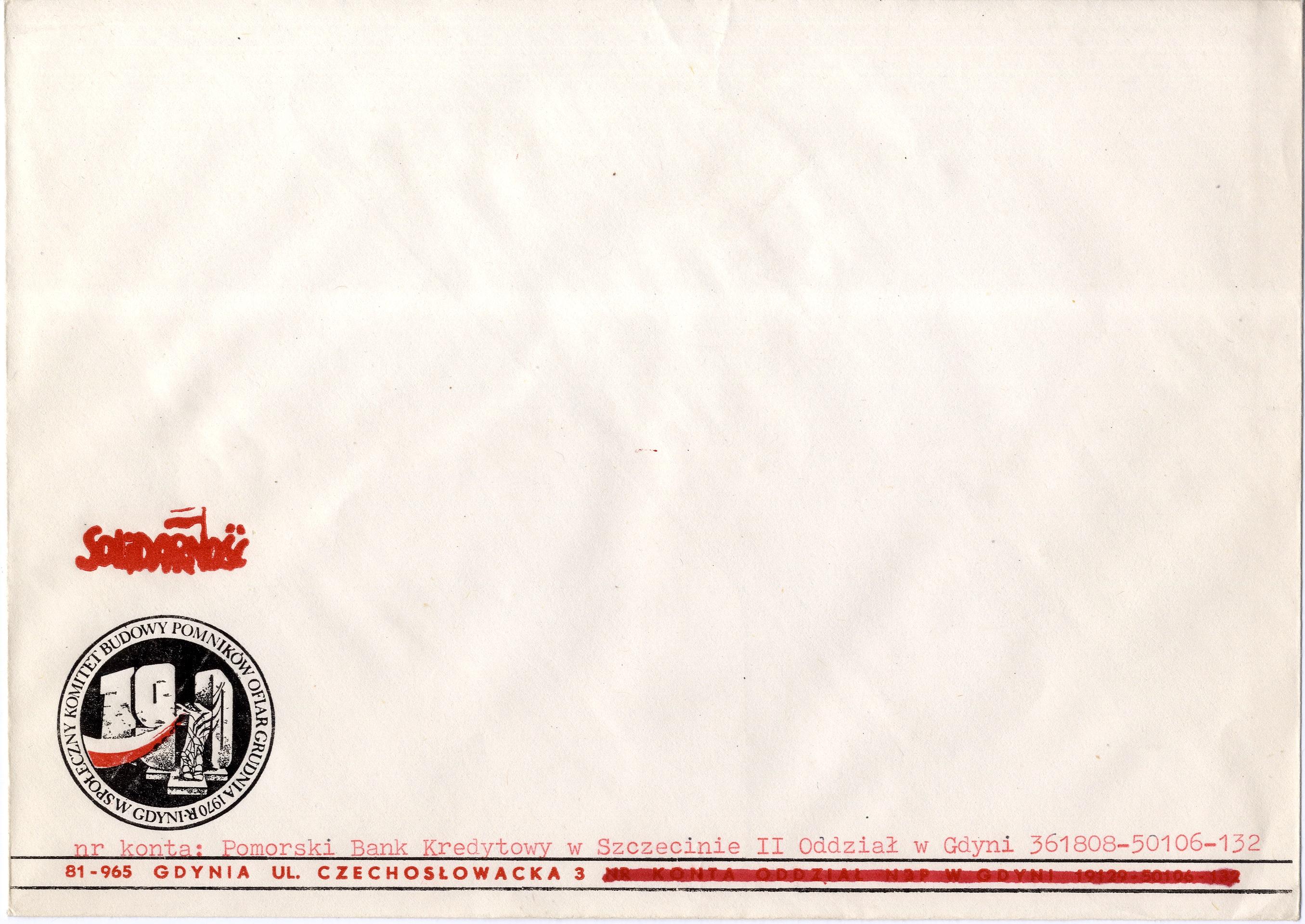 AKKS 347-030-105 - 006