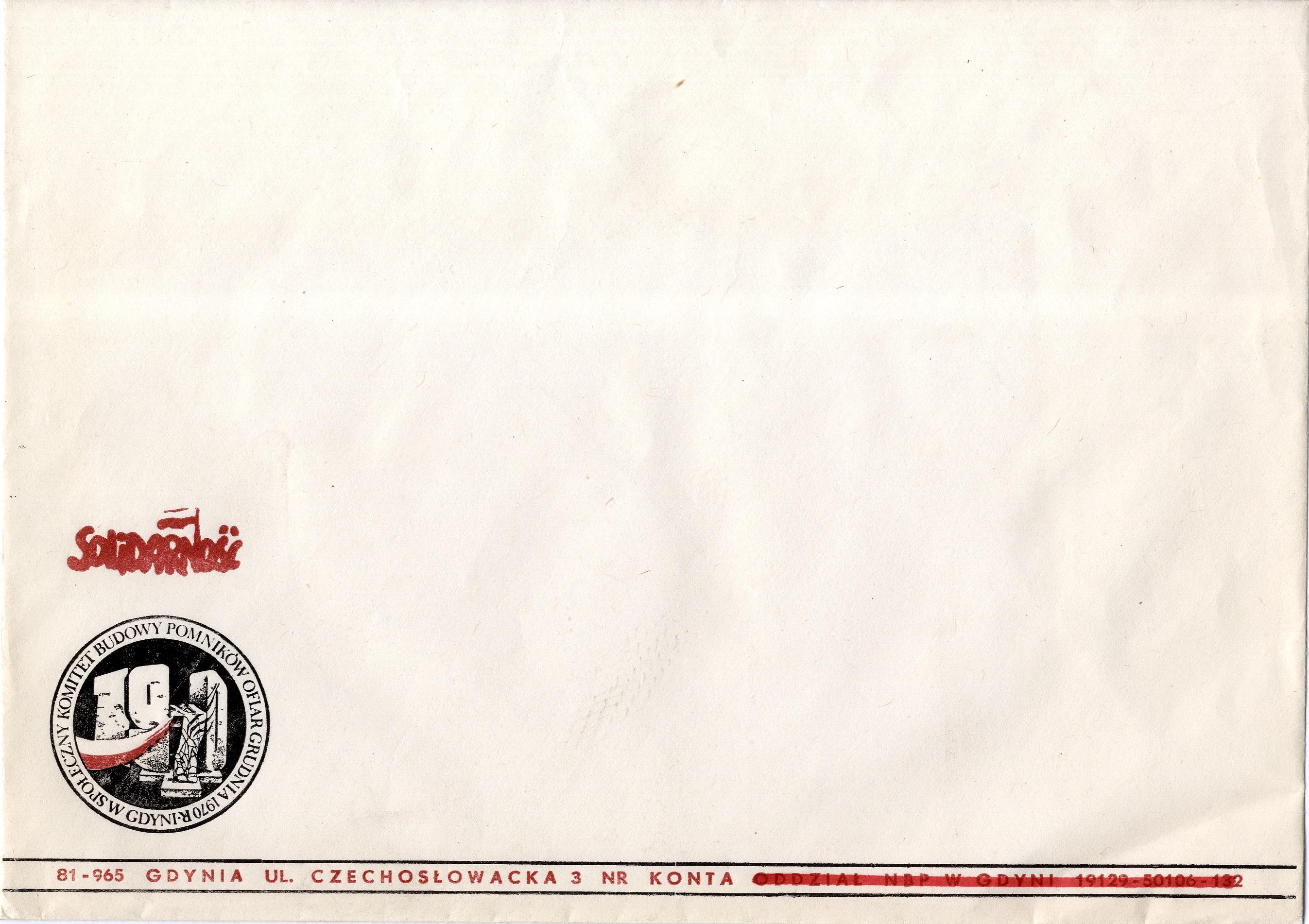 AKKS 347-030-105 - 007