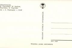 AKKS 347-030-105 - 008B