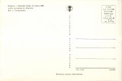 AKKS 347-030-105 - 009B
