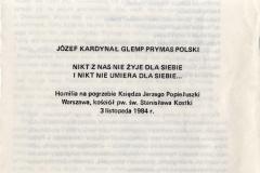 13_AKKS 347-75-2 - 026