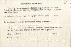 39_AKKS 347-75-2 - 039
