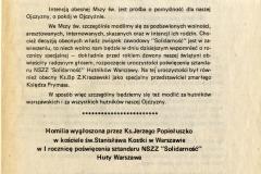 9_AKKS 347-75-2 - 013