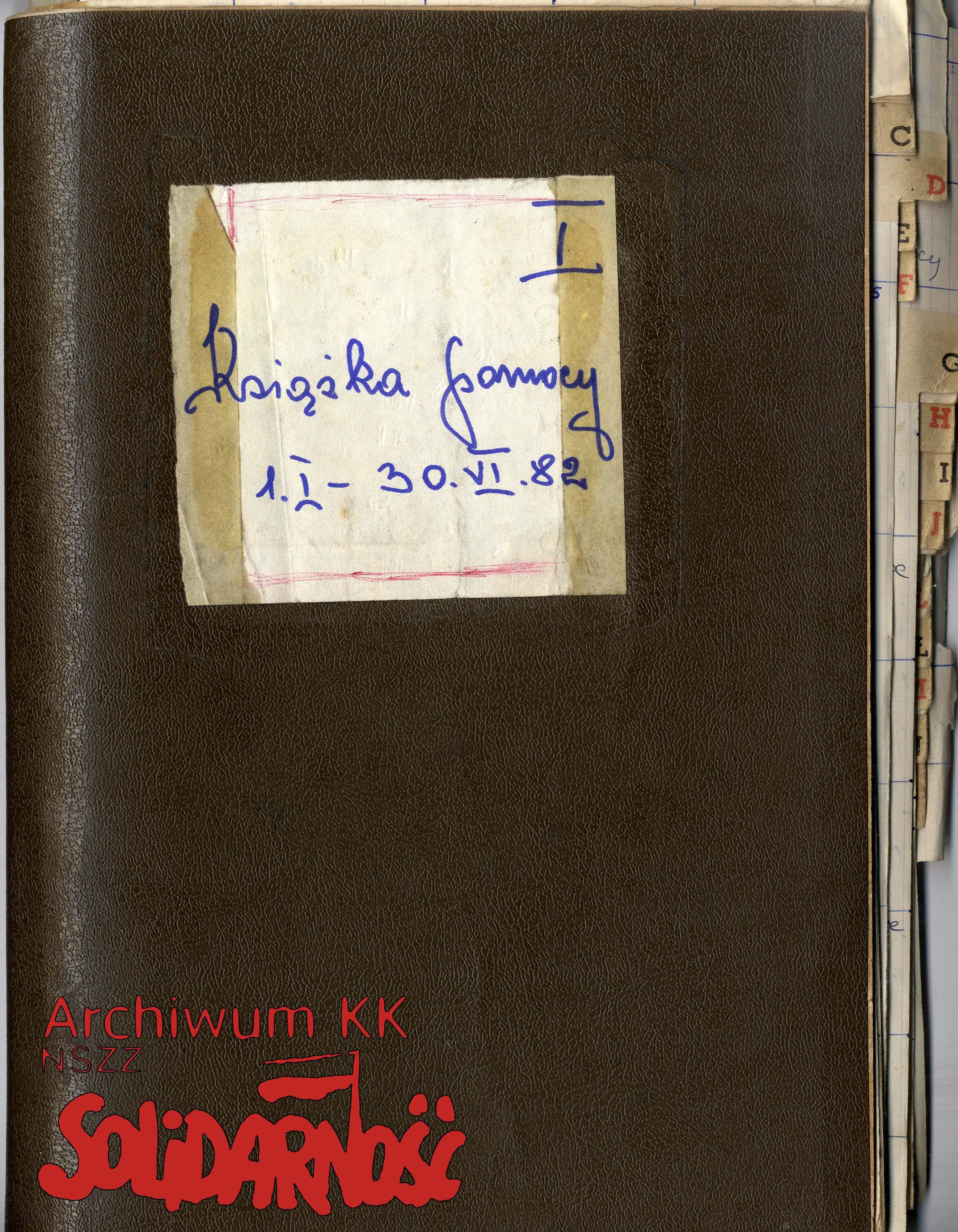 AKKS-347-80-26 - 001