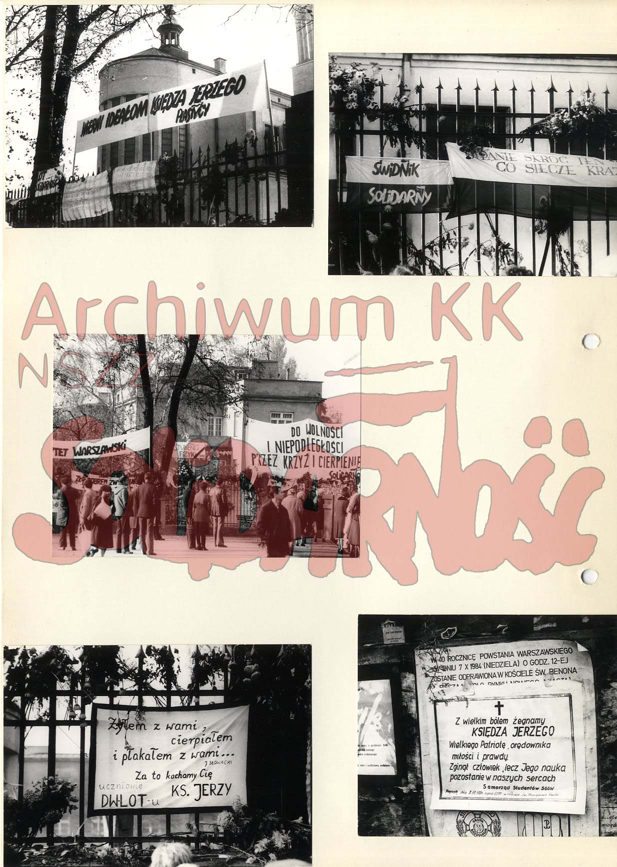 AKKS-347-67-8 - 008