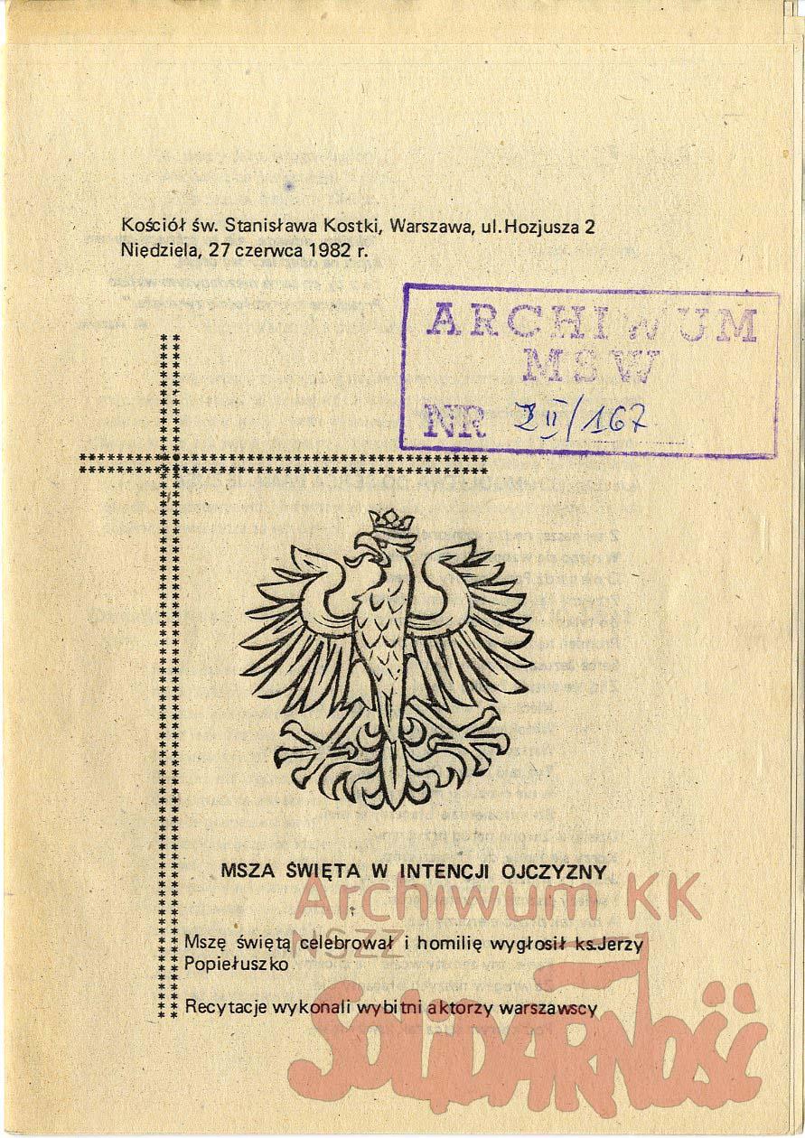AKKS-347-75-3080