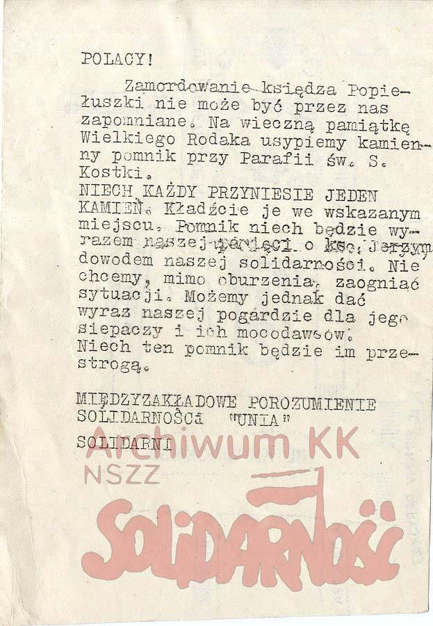 AKKS-347-76-36 - 002B