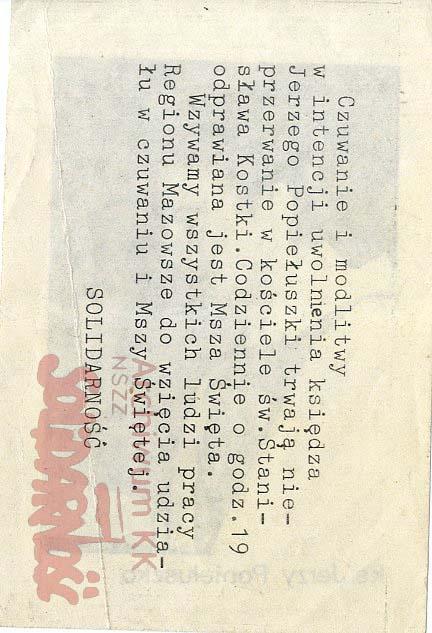 AKKS-347-76-36 - 004B