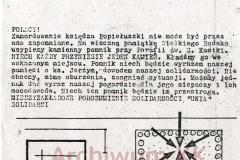 AKKS-347-76-36 - 001