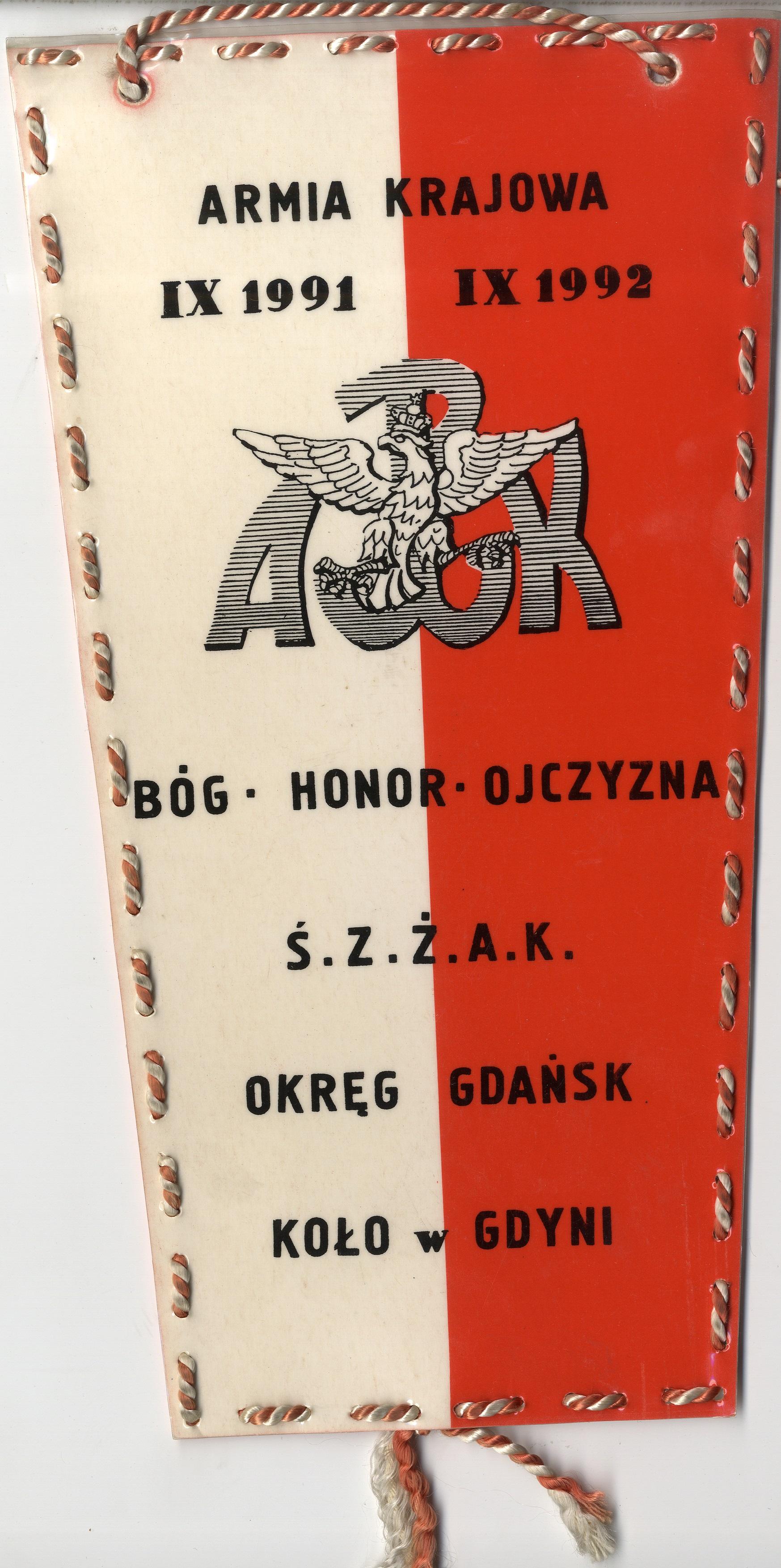 AKKS-347-166-659 - 004A