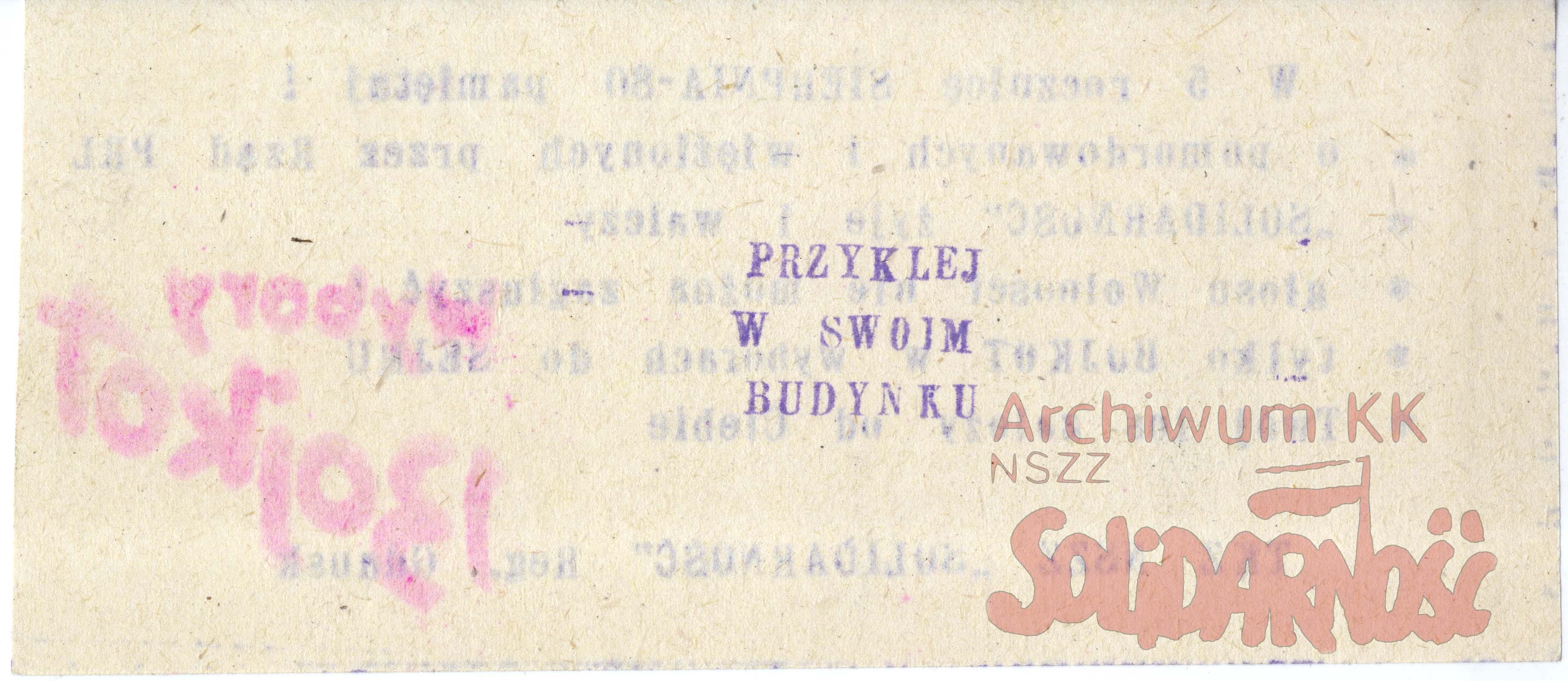 AKKS-347-076-006-002B