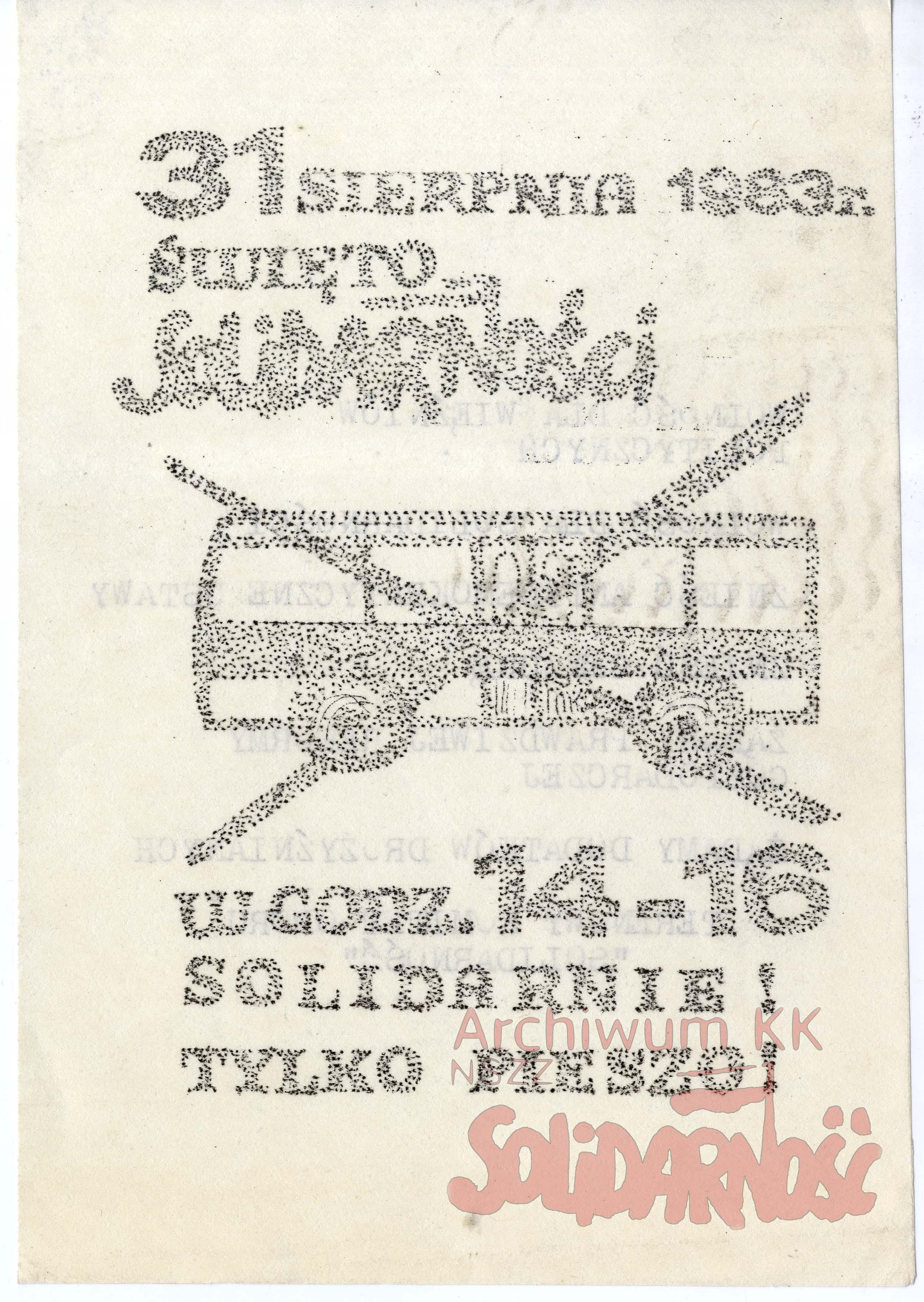 AKKS-347-76-6-035A